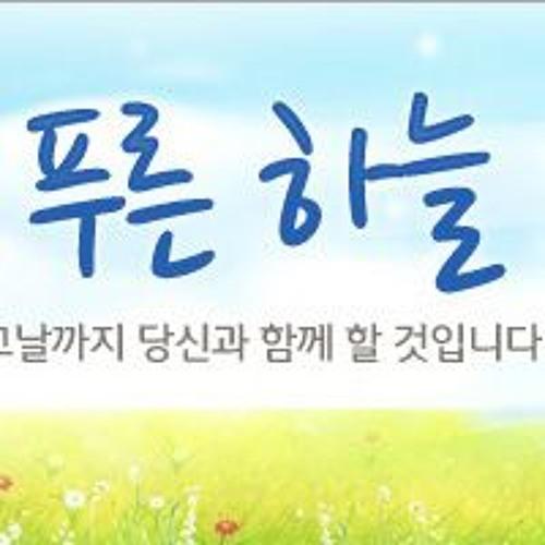 KBS 3 RADIO 내일은 푸른하늘 12월 6일