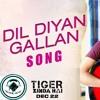 Dip Diyan Gallan Cover ll Pratik Dhangar