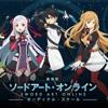 Sword Art Online - Swordland (Intro)[Remake]