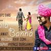 Hariyala Banna Karaoke Track Songs || Nadeem Silawat ||