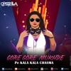 DJ STELLA - Gore Gore Mukhde Pe Kala Kala Chasma_(The Stellacious Mix)