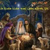 Arabic Christmas Songs