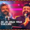 Series Mixtape Punjabi: Ae Jo Silli Silli / Narazgi (Teaser) | Hans Raj Hans & Navraj Hans