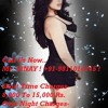 Vivanta By Taj Hotel 9811014745 Female Escort Service Call Girls