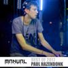 Manual Movement December 2017: Paul Hazendonk