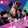 MSM Opera Theater -  STRAUSS II Der Zigeunerbaron - Ja, das Schreiben und das Lesen
