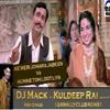 Aye Meri Zohra Jabeen - Qawwali Remix DJ MACK Abu Dhabi