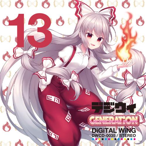 DWCD-0035「デジウィ GENERATiON」XFD