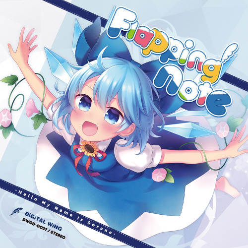 DWCD-0037「Flapping note - Halo My Name Is Sorane -」XFD