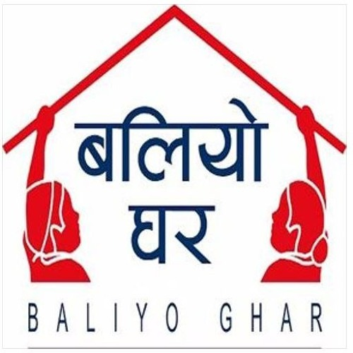 Baliyo Ghar 074 - 08 - -- - 29
