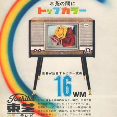 (フル)カラーテレビ