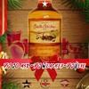 DJ JO MSZ X DJ WEACKED X DJ VEVE - SHATTA CHRISTMAS 2