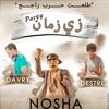 Download مهرجان طلعت حرب راجع Mp3
