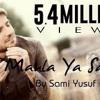 Maula Ya Salli Ft. Sami Yusuf Qasida Burda Shareef [NASHEED] (320  Kbps)