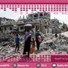 ألوان محلية ||إعادة الإعمار سوريا || الحلقة الكاملة||14/12/2017