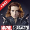 Who Is Black Widow Explained In Hindi