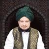 Manqbat -Meri Rooh Pai Rab Rab Kardi Aye Dil Karda Allah Allah Hoo