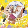 Himouto! Umaru-chan R (OP / Opening FULL) - [Nimensei☆Ura Omote Life! / Umaru Doma]