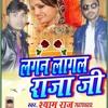 Ravindra Ravi ji bhojpuri song 2018