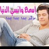 Download سورة الملك  آجمل صوت في ترتيل القران الكريم القارئ حاتم الفرماوى Mp3