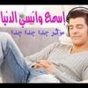 Download سورة يوسف -اجمل صوت فى تجويد القران الكريم - كمال ابراهيم السايس Mp3