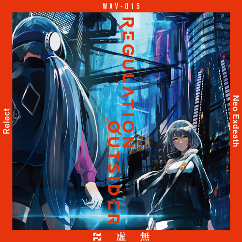 Relect - Neo Exdeath [虚無]
