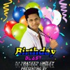 MERE MEHABOOB QUMATHOGI SONG MIX BY DJ PRADEEP SMILEY .mp3