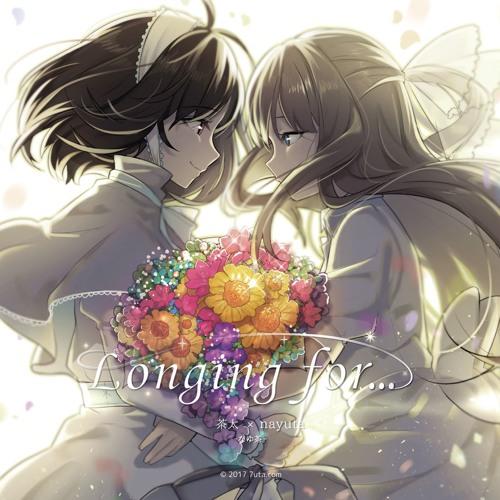 Longing for... (茶太×nayuta) 全曲クロスフェードデモ