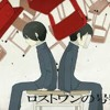 Kururu   Rainych 『The Lost One s Weeping ロストワンの号哭』 歌ってみた.mp3