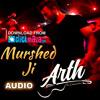 Murshed Ji - Rahat Fateh Ali Khan , Sahir Ali Bagga - PAKISTANI - ClickMaza.com