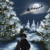 Am Tag vor Weihnachten