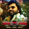 AAA - Trend Song - STR ft. Shriya Saran Tamannaah Yuvan Shankar Raja