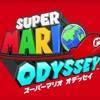 [Super Mario Odyssey] Steam Gardens [Recreation]