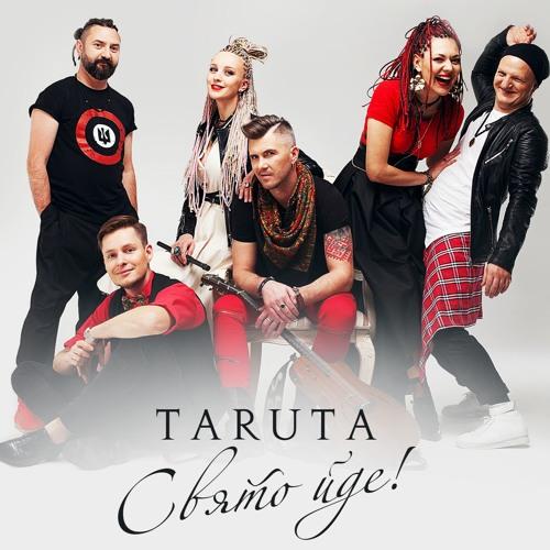 PREMIERE!!! TaRuta - Свято йде!/The Holiday Comes!