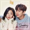 성훈 Sung Hoon (Brown Eyed Soul) - Something [로봇이 아니야 - I'm Not a Robot OST Part 1]