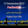 Christmas Christian Discipleship 3