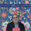 اللطائِف القُرآنية | مقاطع لتجلّيات كبار قُراء القرآن الكريم | الاصدار السادس