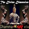 DoA#74: Divine Comprehension