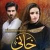 Khaani OST