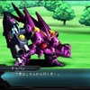 2nd Super Robot Wars OG OST - Vacant Soul