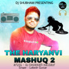 The Haryanvi Mashup 2 Pilla Palungi Jarur Lokesh Gurjar High Punch Bass Mix Dj Shubham Haldaur 2017