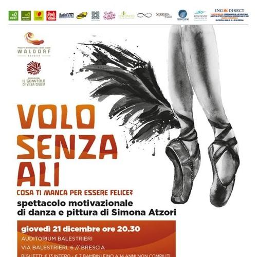 Volo senza Ali - Il gomitolo di Villa Giulia - 19/12/2017