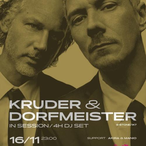 Profile photo of Kruder & Dorfmeister