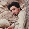 Mera Yaar Mila dey OST - by Rahat fateh ali khan