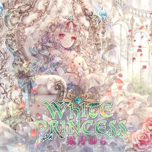 White Princess_試聴