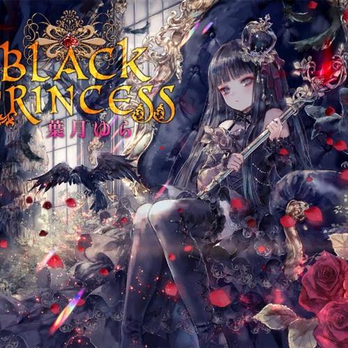 Black Princess_試聴