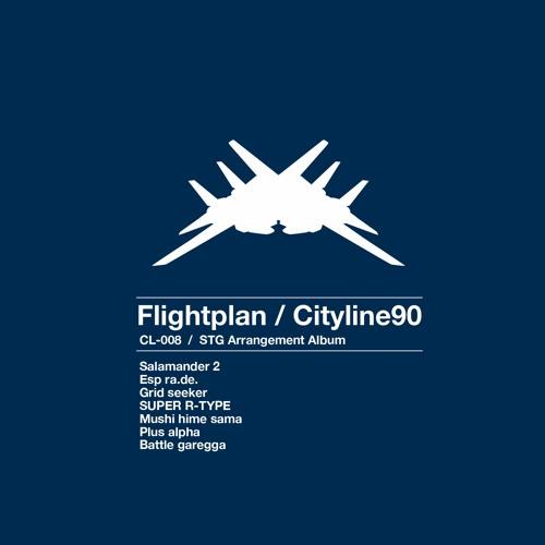 Flightplan(Crossfade Demo)