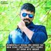 Bowenpally Shanu Ma Dagad Sai New Song (Birthday Spl) Remix By Dj Shiva Ntr Nagar 9959895907.mp3