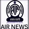 All India Radio presents Midday News