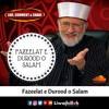 4. Hr Waqt Huzoor Saww Per Durood O Salam Perhne Ki Fazilat By Dr Tahir Ul Qadri